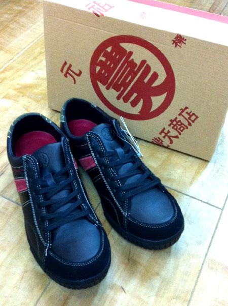 豊天商店BS-35