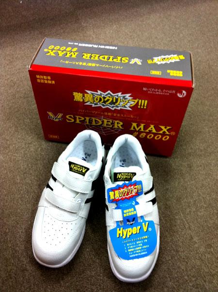 SPIDER MAX6000