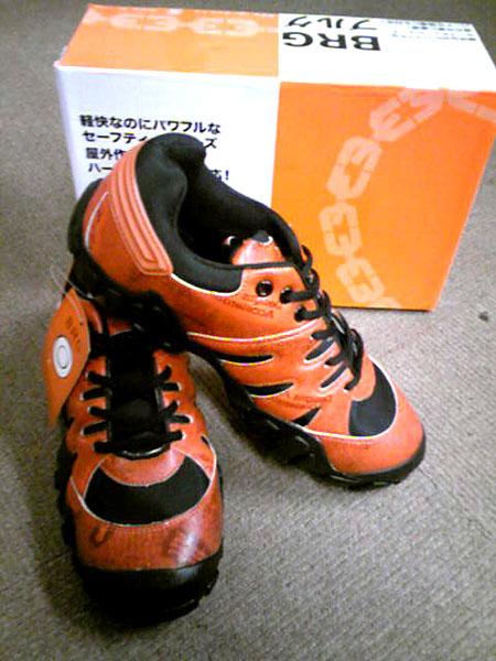 ウィンタス BLG 336オレンジ