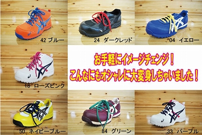 shoeshimows001-630.jpg