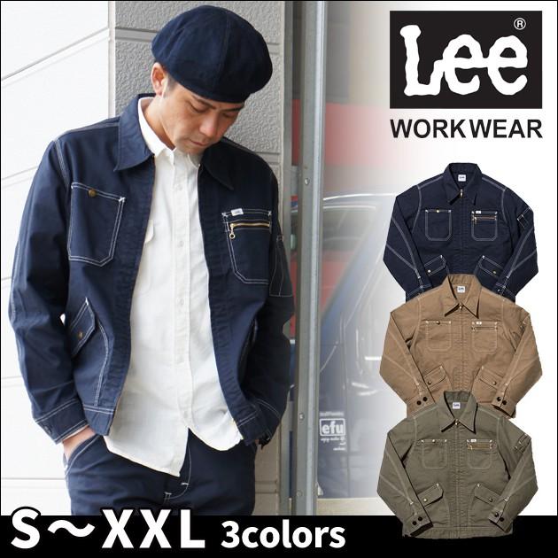 Lee リー 通年作業服 メンズジップアップジャケット LWB06002