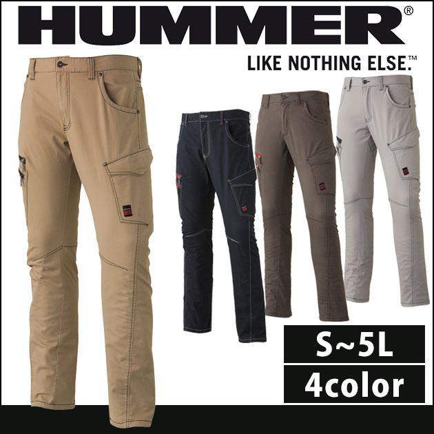 HUMMER|ハマー|秋冬作業服|607-1|ストレッチ3Dカーゴパンツ