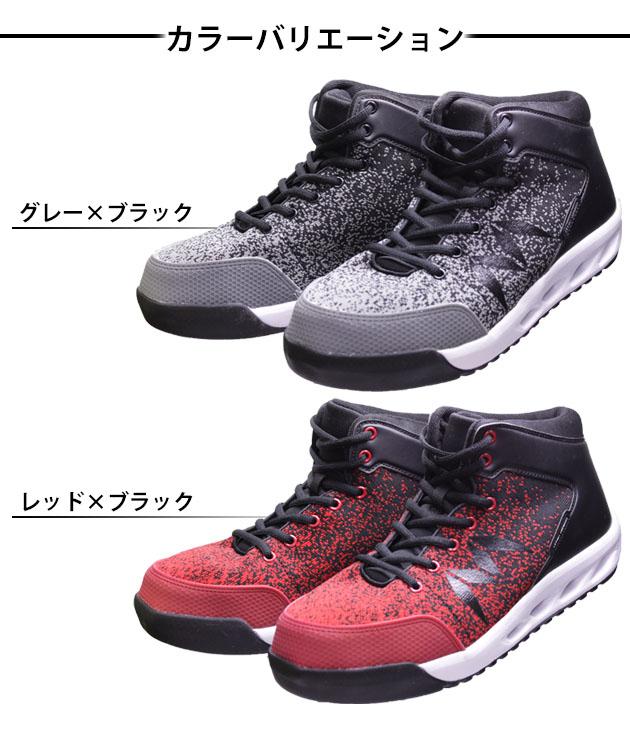 丸五|安全靴|マンダムニット #002