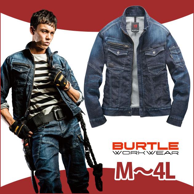 M~3L|BURTLE|バートル|秋冬作業服|ジャケット 511
