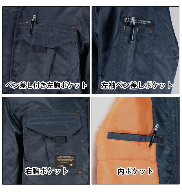 カジメイク|秋冬作業服|FORECAST Nextソルジャーブルゾン 8238