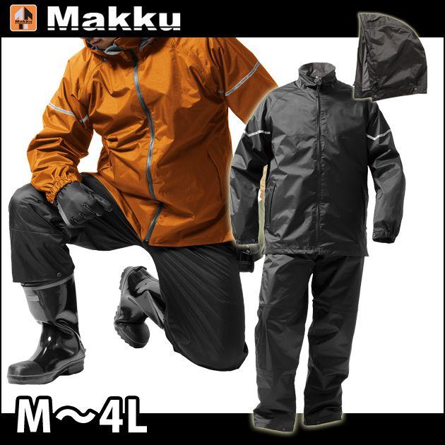 マック|レインウェア|技あり防水防寒スーツ弐 AS-3210