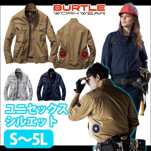 BURTLE|バートル|春夏作業服|空調服|エアークラフトブルゾン(ユニセックス) AC1031