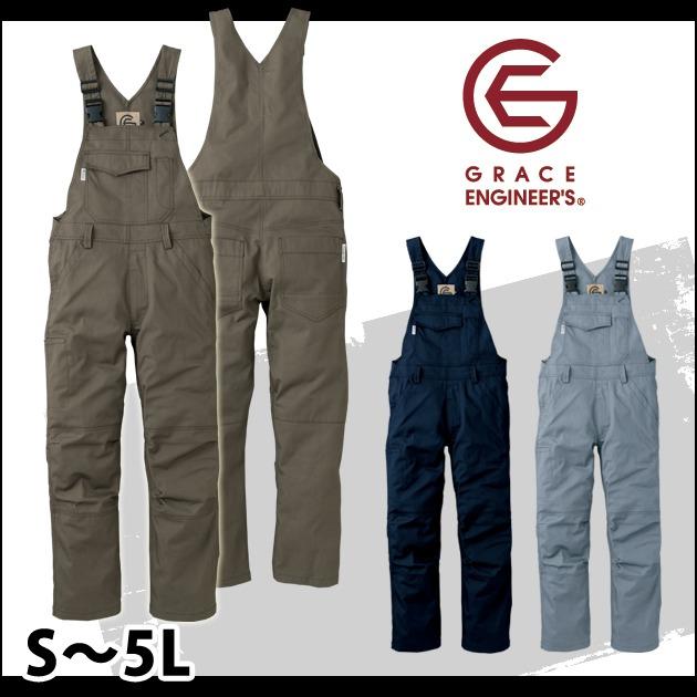 S~3L|GRACE ENGINEER`S|グレイスエンジニアーズ|春夏作業服|サロペット GE-157