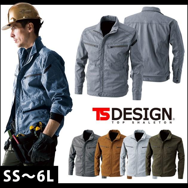 TSDESIGN|藤和|春夏作業服|LIGHT TEC ロングスリーブジャケット 5306