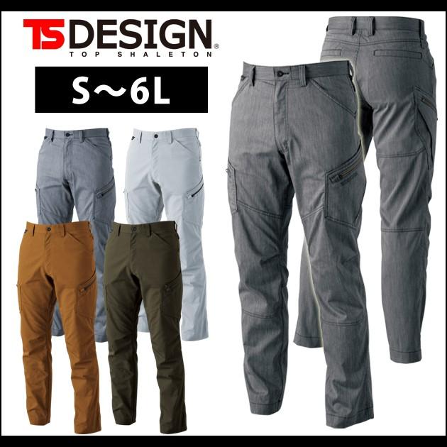 S~4L|TSDESIGN|藤和|春夏作業服|LIGHT TEC メンズカーゴパンツ 5304