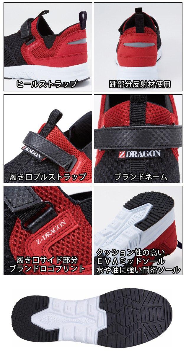自重堂|安全靴|セーフティシューズ S3187