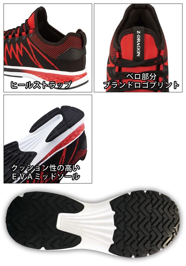 自重堂|安全靴|セーフティシューズ S5181