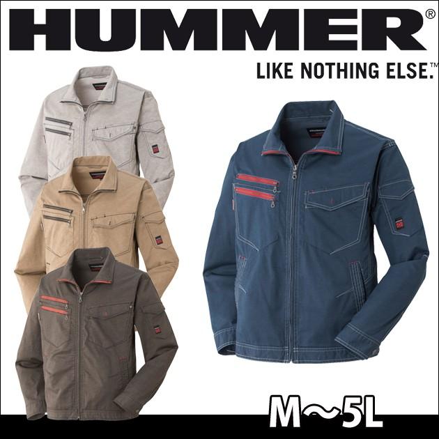 HUMMER|ハマー|春夏作業服|ストレッチブルゾン 1603-4