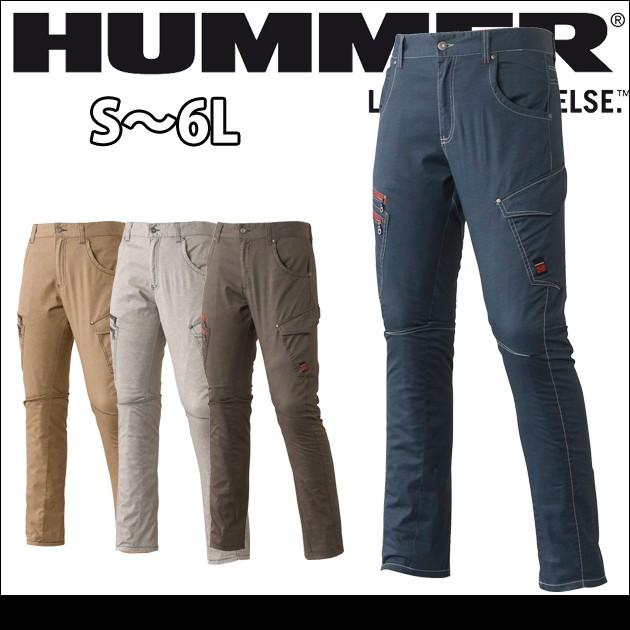 HUMMER|ハマー|春夏作業服|ストレッチ3Dカーゴパンツ 1607-1