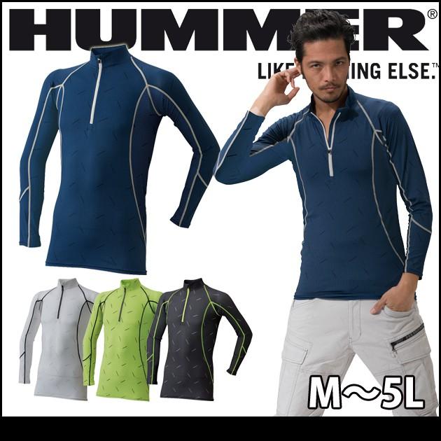 HUMMER|ハマー|春夏インナー|クールコンプレッション 長袖ジップアップ 9040-15