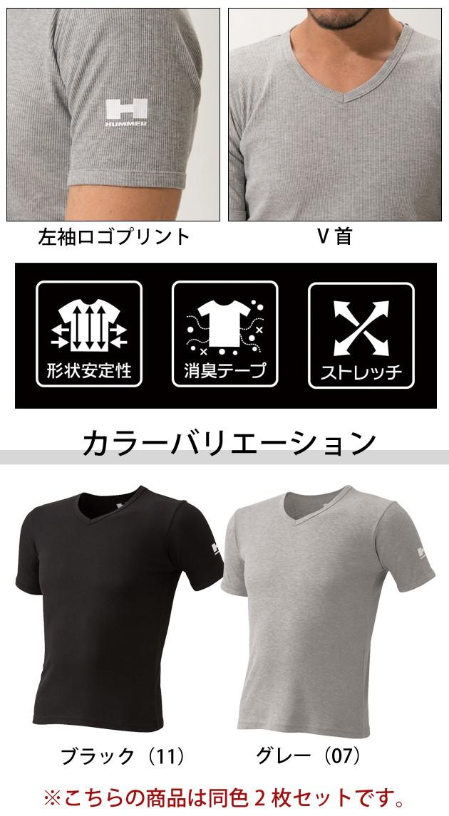 ハマーTシャツ
