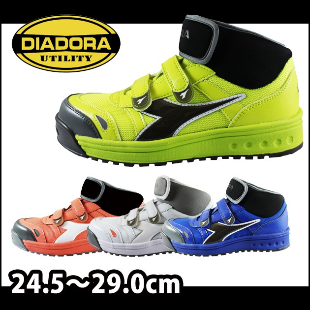 DIADORA|ディアドラ|安全靴|ALBATROSS MESH(アルバトロスメッシュ) AT-112C AT-422C AT-522C AT-812C