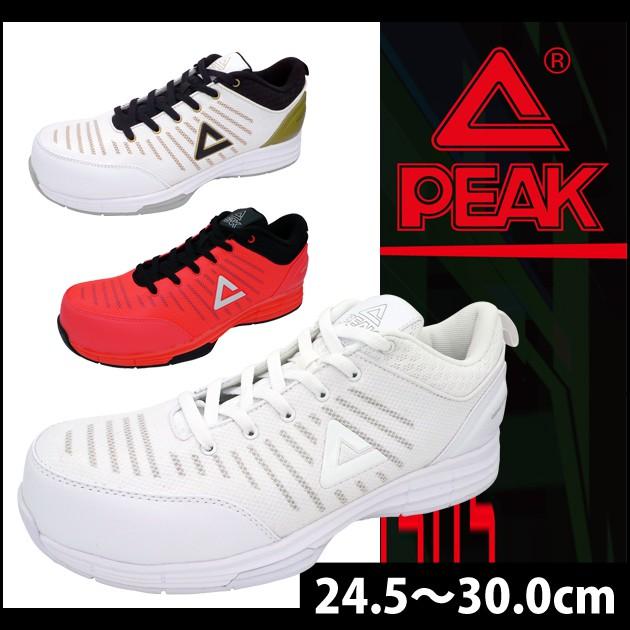 PEAK|ピーク|安全靴|PEAK SAFETY WOK-4505