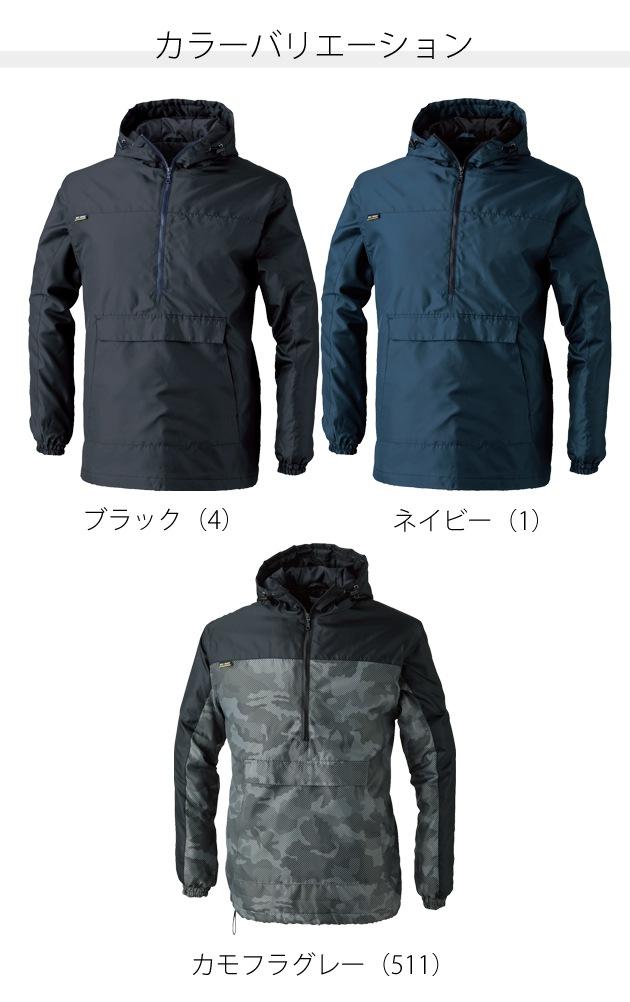 SOWA|桑和|秋冬作業服|中綿ヤッケ 7014-00
