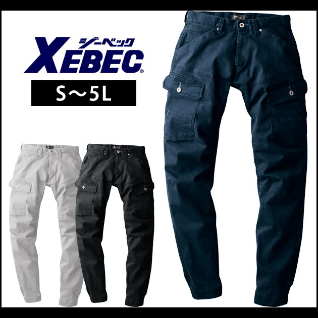 XEBEC|ジーベック|秋冬作業服|ジョガーパンツ 2262