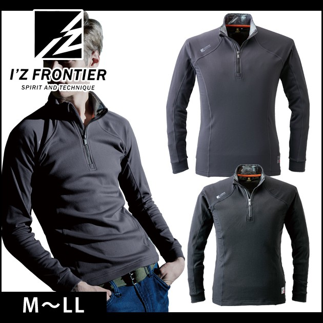 アイズフロンティア|秋冬作業服|発熱ジップアップシャツ 9001