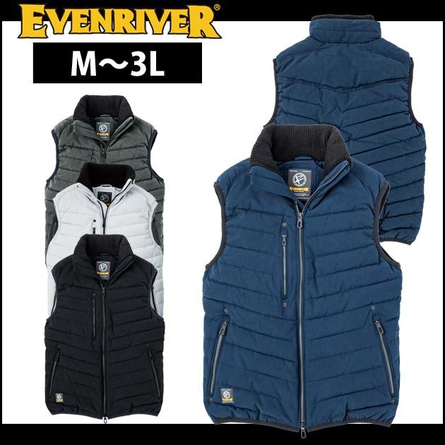 EVENRIVER|イーブンリバー|秋冬作業服|ハードクロスベスト1ZIP RSX4005