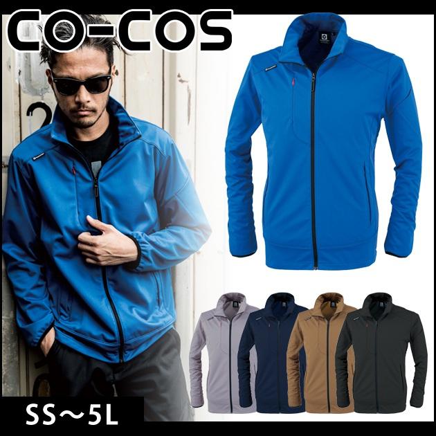 CO-COS|コーコス|秋冬作業服|グラディエーター防風ストレッチジャケット G-2340