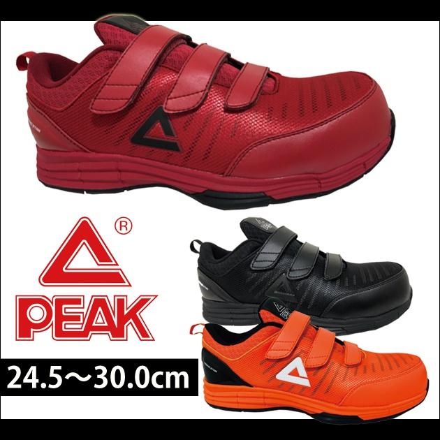 PEAK|ピーク|安全靴|PEAK SAFETY ベルクロタイプ WOK-4506