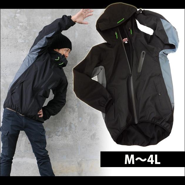 NOXUS(ノキサス)|秋冬作業服|防水防寒ストレッチジャケット EK-1803
