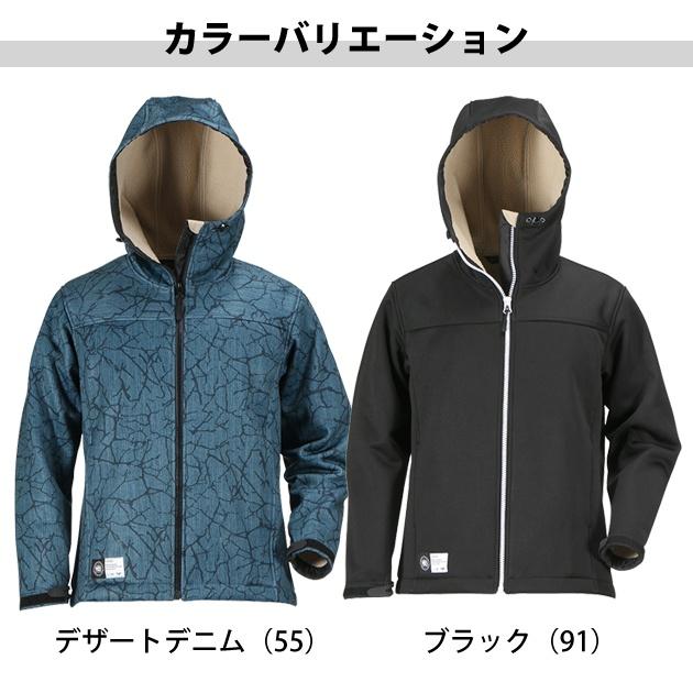カジメイク|秋冬作業服|WBS HEAVYパーカー WBS-003