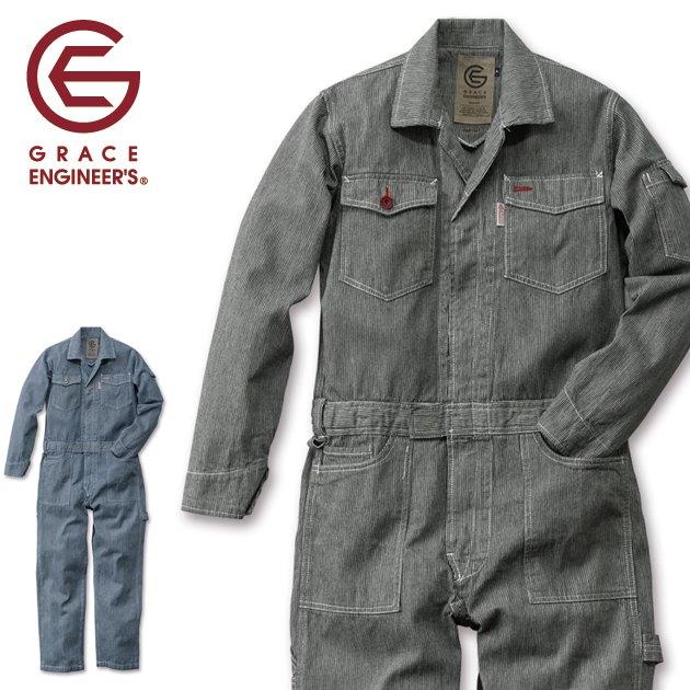 GRACE ENGINEER`S|グレースエンジニアーズ|通年作業服|スタイリッシュ カジュアルツナギ GE-105
