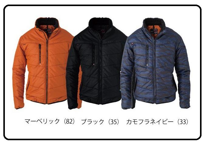 BURTLE|バートル|防寒作業服|防寒ブルゾン 4033