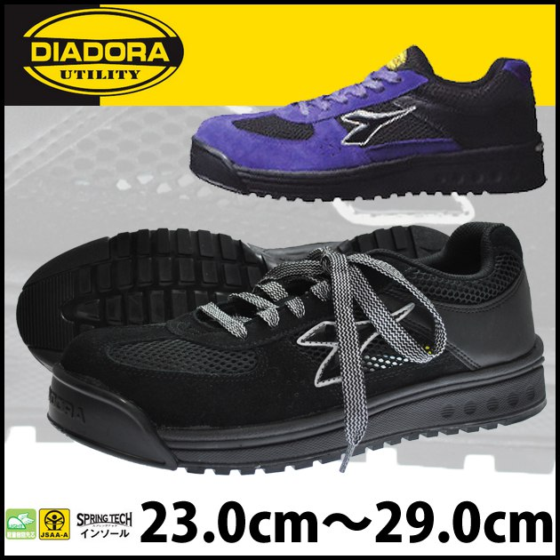 DIADORA|ディアドラ|安全靴|FAIRYTAIL フェアリーテイル FT-422 FT-222