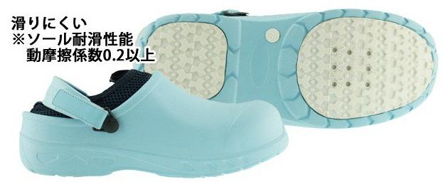 TULTEX|アイトス|作業靴|セーフティサンダル AZ-4500アウトソール