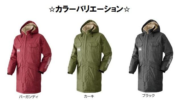 LOGOS ロゴス 防水防寒コート コマゲン 30794
