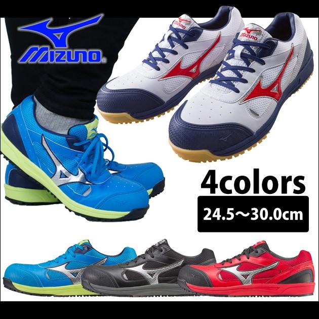 MIZUNO|ミズノ|安全靴|ミズノプロアクティブスニーカー C1GA1600
