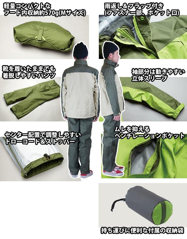MIZUNO|ミズノ|レインウェア|ベルグテックEX ストームセイバーV レインスーツ メンズ A2JG4A01