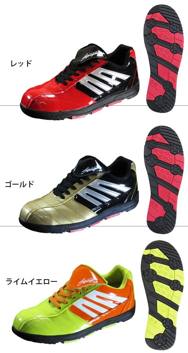 弘進ゴム|安全靴|スティーガ ST-01