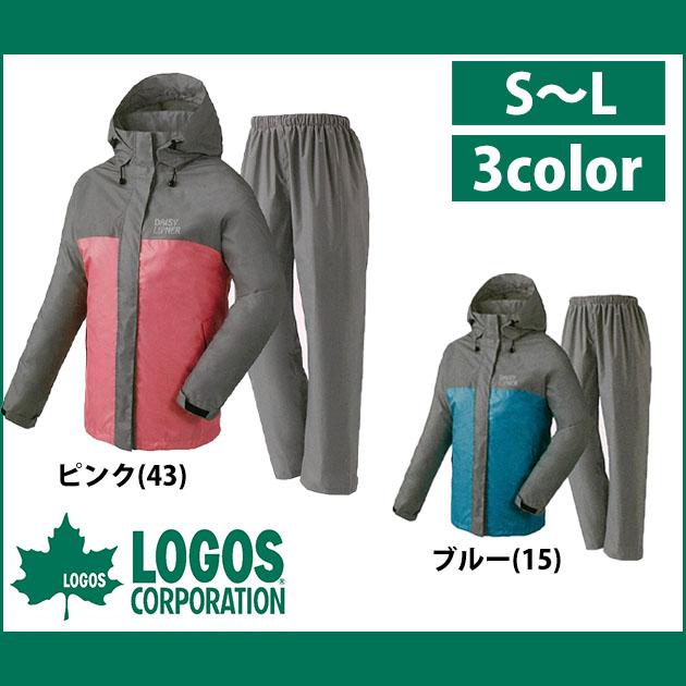 LOGOS(ロゴス)|レインウエア|OVS透湿レインスーツ シンディ 33237 雨合羽 レディース カッパ