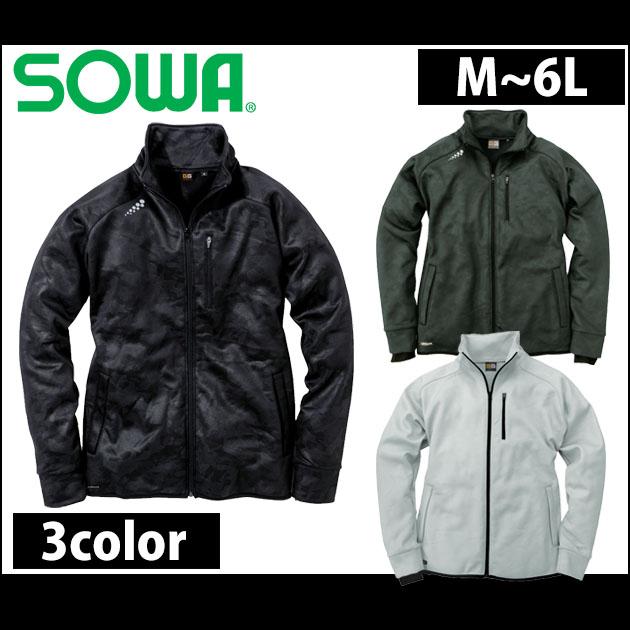 SOWA|桑和|秋冬作業服|ストレッチ軽防寒ブルゾン 41800