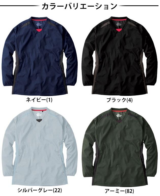 SOWA|桑和|秋冬作業服|Vネックストレッチウインドブレーカー 43302