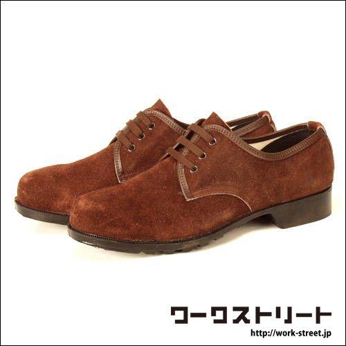 【青木産業】【安全靴】 1501