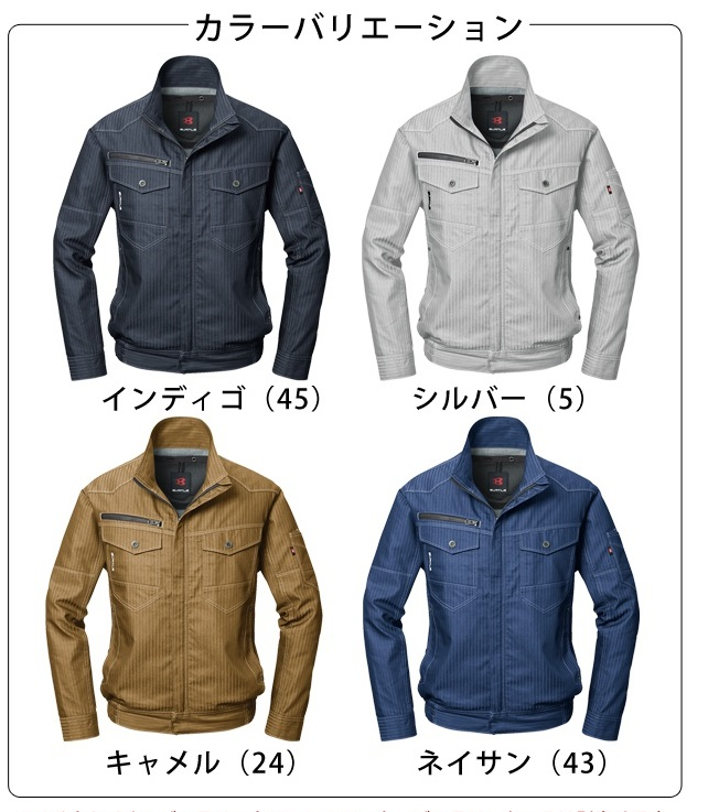 SS~3L|BURTLE|バートル|春夏作業服|エアークラフトブルゾン AC1001