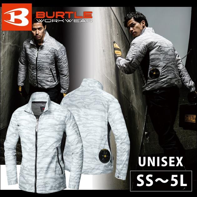 BURTLE|バートル|春夏作業服|エアークラフトジャケット AC1011P