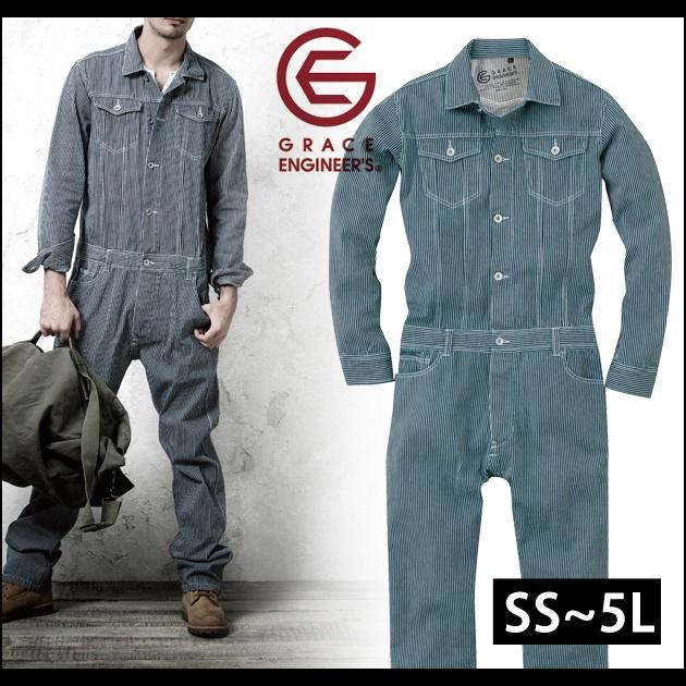 GRACE ENGINEER`S|グレイスエンジニアーズ|春夏作業服|長袖ツナギ GE-305