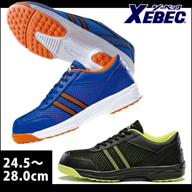XEBEC|ジーベック|安全靴|セフティシューズ 85406