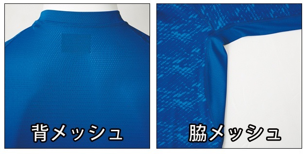 SOWA|桑和|春夏インナー|長袖サポートクルーネックシャツ 50620