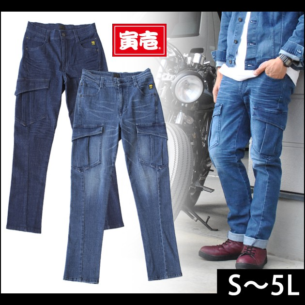 寅壱|春夏作業服|TORAnsformed CARGO PANTS 1800-219