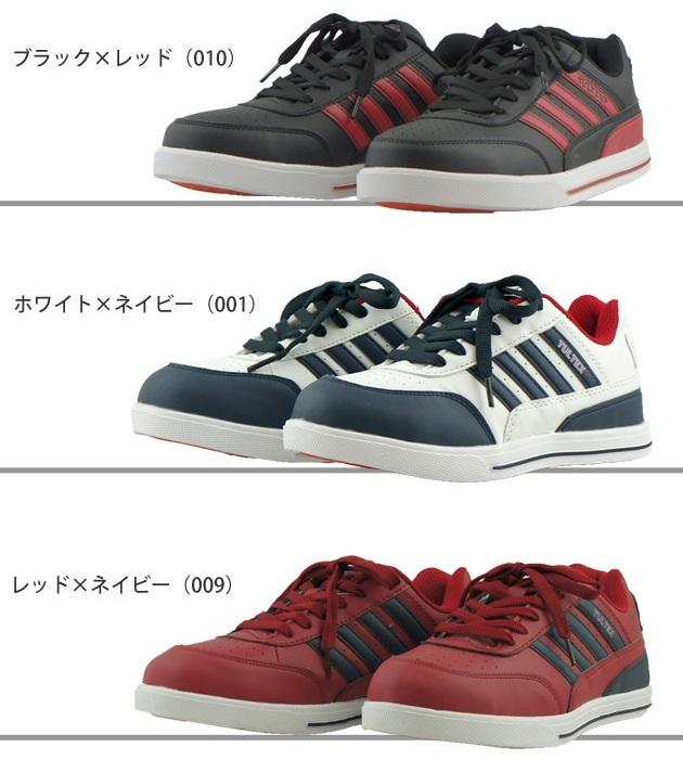 TULTEX|タルテックス|安全靴| AZ-51627