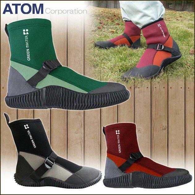 アトム|長靴|グリーンマスターライト 2622